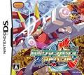 Mega Man ZX Advent - DS