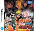 Naruto Saikyô Ninja Daikesshû 5 - DS