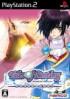 Tales of Destiny Director's Cut - PS2