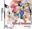 Tales of Innocence - DS