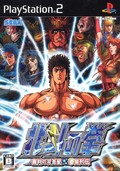 Hokuto no Ken Fighting - PS2
