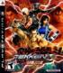 Tekken 5 : Dark Resurrection Online - PS3