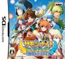 Summon Night : Twin Age - DS