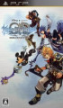 Kingdom Hearts : Birth by Sleep - PSP
