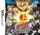 Hitman Reborn ! DS : Ring Struggle - DS