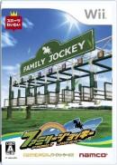 Family Jockey - Wii