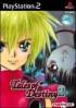 Tales of Destiny 2 - PS2