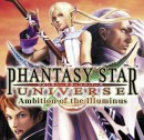 Phantasy Star Universe : Ambition of the Illuminus - Xbox 360