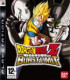 Dragon Ball Z Burst Limit - PS3