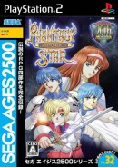 Phantasy Star Collection - PS2