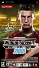 Winning Eleven 2008 - PSP