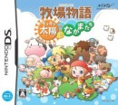 Harvest Moon : Sun and Friends - DS