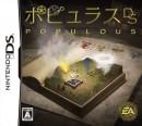 Populous DS - DS