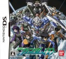 Mobile Suit Gundam 00 - DS
