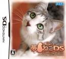 Yume Neko DS - DS