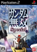 Dynasty Warriors: Gundam Special - PS2