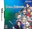 Soma Bringer - DS