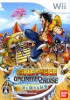One Piece Unlimited Cruise : Episode 1 - Wii