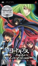 Code Geass: Lelouch of the Rebellion - Lost Colors - PSP