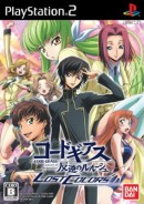 Code Geass: Lelouch of the Rebellion - Lost Colors - PS2