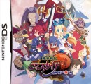 Disgaea : Hour of Darkness - DS