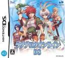Ragnarok Online DS - DS