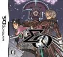 Sigma Harmonics - DS