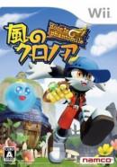 Klonoa - Door To Phantomile - Wii