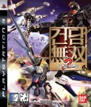 Dynasty Warriors Gundam 2 - PS3