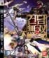 Dynasty Warriors Gundam 2 - PS3