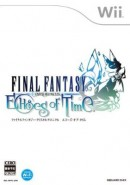 Final Fantasy Crystal Chronicles : Echoes of Time - Wii