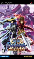 Devil Kings : Battle Heroes - PSP