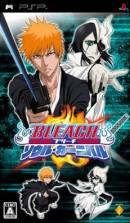 Bleach : Soul Carnival - PSP