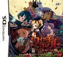 Witch Tale - DS