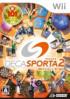 Sports Island 2 - Wii