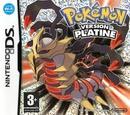 Pokémon Platine - DS