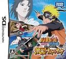 Naruto Shippuuden : Saikyou Ninja Daikesshuu 6 - DS