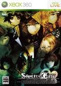 Steins ; Gate - Xbox 360