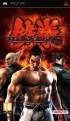 Tekken 6 - PSP