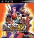 Super Street Fighter IV - PS3
