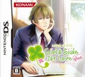 Tokimeki Memorial : Girl's Side 1st Love Plus - DS