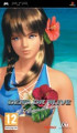 Dead or Alive Paradise - PSP