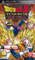 Dragon Ball Z Tenkaichi Tag Team - PSP
