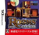 Rooms : The Main Building - DS