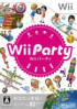 Wii Party - Wii