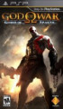 God of War : Ghost of Sparta - PSP