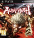 Asura's Wrath - PS3