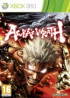 Asura's Wrath - Xbox 360