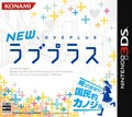 New LovePlus - 3DS