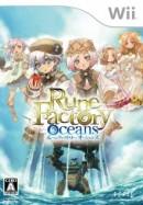 Rune Factory : Oceans - Wii